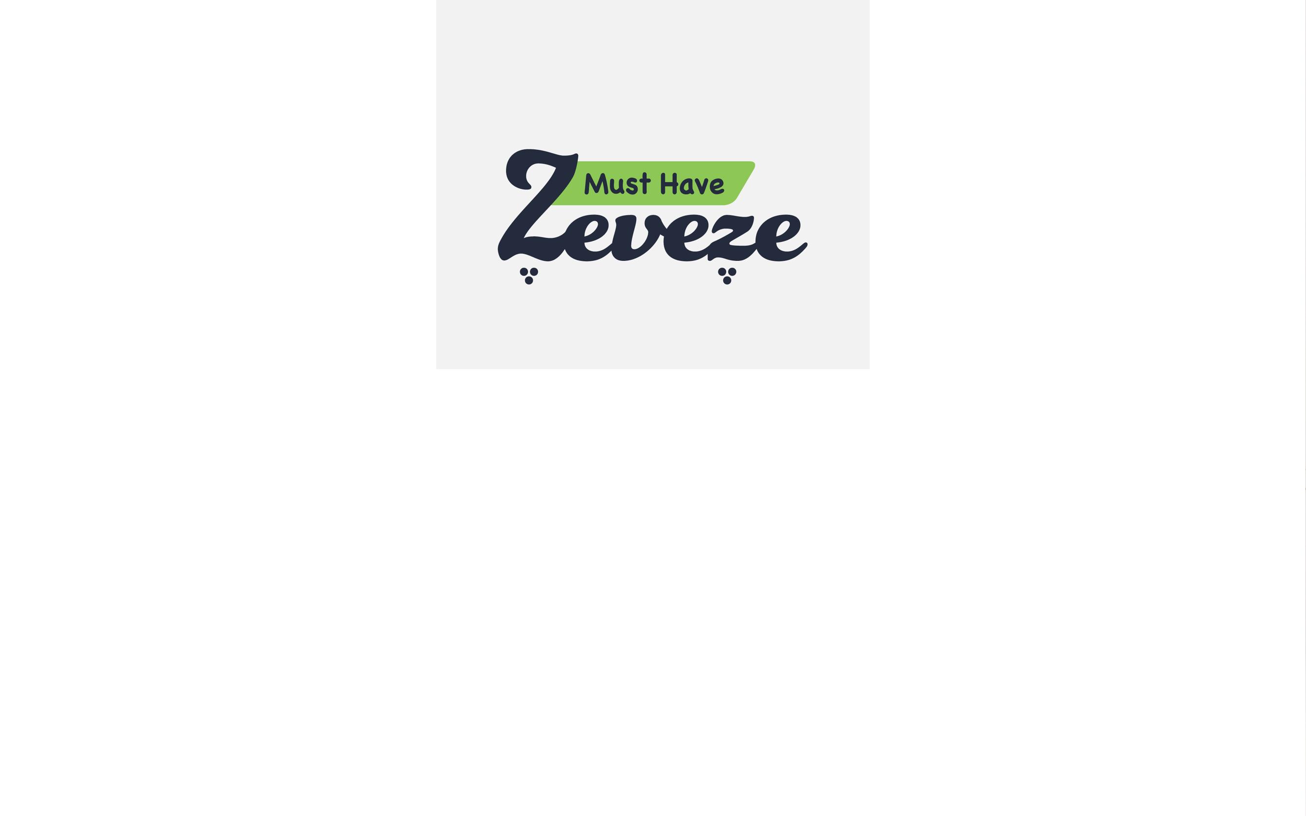 עיצוב לוגו לחנות