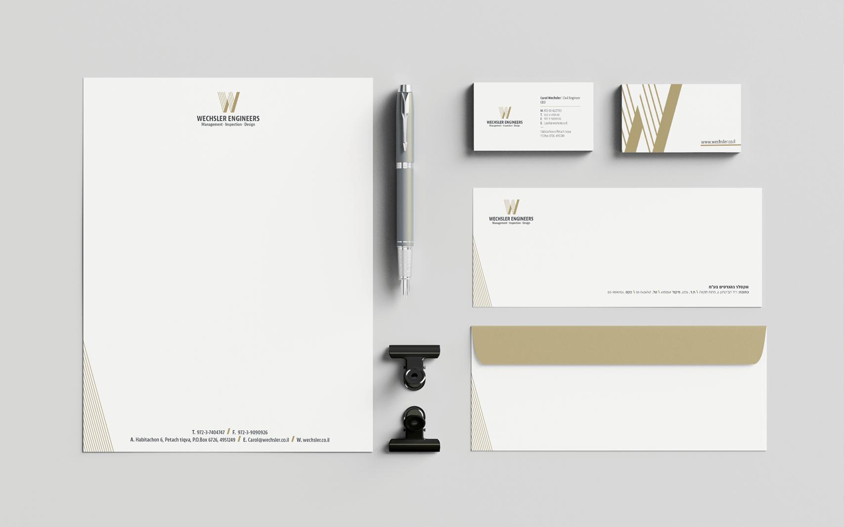 קרול וקסלר - עיצוב ניירת משרדית