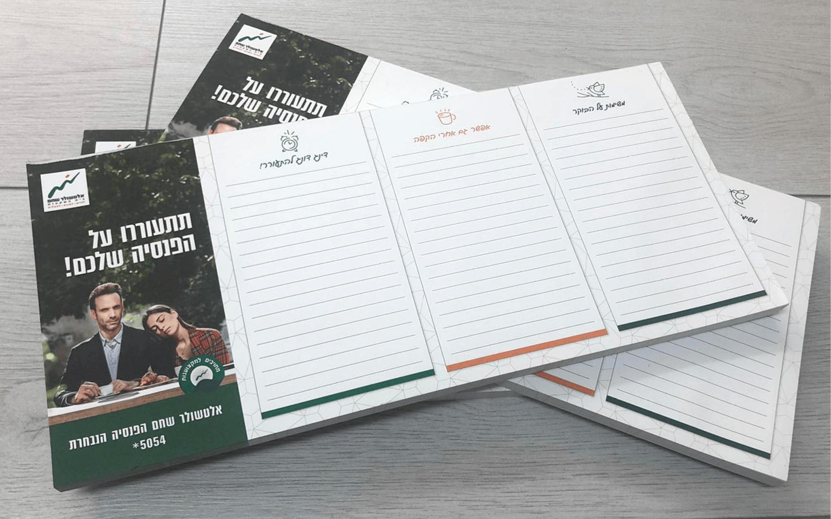 עיצוב לוח תכנון להשקת קמפיין